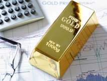 सोन्यातील गुंतवणूक किती फायद्याची?... 'हे' मुद्दे लक्षात घ्या!