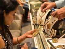 आज अक्षयतृतीया; ४० हजार तोळे सोने खरेदीचा अंदाज
