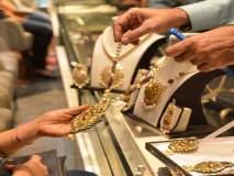 डॉलर वधारल्याने सोने कडाडले!; दुष्काळातही लग्नसराईमुळे मागणी