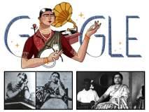 Gauhar Jaan Google Doodle : पहिल्या रेकॉर्डिंग सुपरस्टार गौहर जान यांच्या आठवणींना उजाळा
