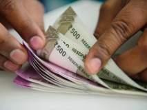 केंद्राचा 'डबल धमाका'... आता २० लाख रुपयांपर्यंतची ग्रॅच्युइटी करमुक्त!