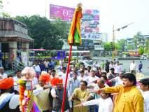 Gudi Padwa 2018 : परंपरांची गुढी, आनंदाची तोरणे, स्वागतयात्रेने ठाणे शहर दुमदुमले!