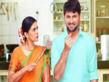 Gulabjaam Movie: नात्यांच्या पाकात मुरलेला 'गुलाबजाम'लवकरच छोट्या पडद्यावर