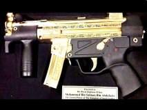 पाकने सौदी अरबचे प्रिन्स सलमान यांना गिफ्ट म्हणून दिली महागडी बंदूक!