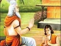 Guru Purnima 2018 : काय आहे गुरूपौर्णिमेचे महत्त्व?
