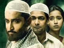 हलालने फिल्मफेअर पुरस्कारांत पटकावली आठ नामांकने