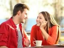 पत्नी किंवा गर्लफ्रेन्डला खूश ठेवण्याचा 'साइन्टिफिक' फंडा, तुम्हाला माहितीय का?