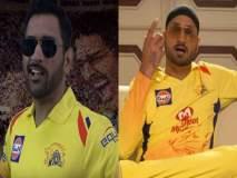 IPL 2018 : धोनीला हरभजनचा ' हा ' भावुक संदेश