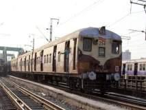 Mumbai Train Update : बेलापूर लोकलमध्ये तांत्रिक बिघाड, हार्बर रेल्वेची वाहतूक विस्कळीत