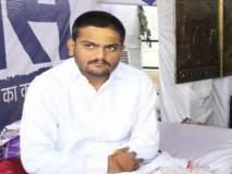 Hardik Patel Health Update: हार्दिक पटेल यांची तब्येत खालावली; हॉस्पिटलमध्ये दाखल