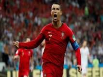 FIFA World Cup 2018: रोनाल्डो ची हॅटट्रिक अन् रशियाचा झंझावात