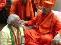 Happy Birthday Narendra Modi : 'नरेंद्र मोदींना हवा होता संन्यास, नको होतं राजकारण', पण...