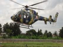 मालदीवचा भारताला धक्का; भेट दिलेलं हेलिकॉप्टर परत देण्याची तयारी सुरू