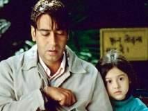 SEE PICS : अजय देवगणसोबत झळकलेली 'ही' चिमुकली आता बनलीय हिरोईन!