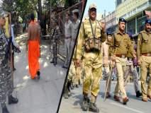 अयोध्येत हायअलर्ट; दहशतवादी हल्ला होण्याची शक्यता