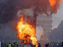 France Fuel Protest: इंधन दरवाढीमुळे फ्रान्समध्ये हिंसक आंदोलन