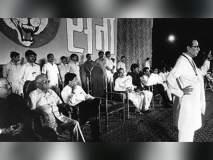 जाणून घ्या, कसा आहे शिवसेनेचा 53 वर्षाचा धगधगता इतिहास!