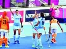 भारतीय महिलांचा दणदणीत विजय, मलेशियाला ४-१ ने लोळवले