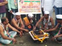 महाराष्ट्र नवनिर्माण सेनेचे बस स्थानकावरहोमहवन आंदोलन
