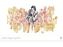 भारतातील पहिल्या महिला फोटोजर्नलिस्ट होमाई व्यारावाला यांना गुगलची आदरांजली