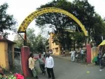 नागपुरात विमा रुग्णालयाला मिळाले चार स्पेशालिस्ट