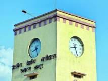 नागपूर मेडिकल कॉलेज इस्पितळात डेंग्यूची चाचणी बंद