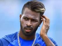 India vs Australia : भारताला धक्का, हार्दिक पांड्याची मालिकेतून माघार
