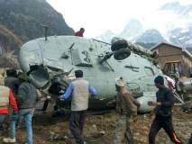केदारनाथमध्ये भारतीय हवाई दलाच्या M17 हेलिकॉप्टरचा अपघात
