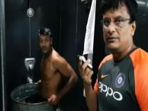 ऑक्टोबर हिटमध्ये आईस बाथ कसा घेतात भारताचे खेळाडू, पाहा हा व्हिडीओ...