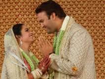 Isha Ambani-Anand Piramal wedding : ईशा अंबानी व आनंद पिरामल यांचे जिओ गार्डनमध्ये ग्रॅण्ड रिसेप्शन
