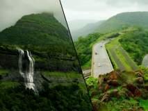 मुंबई नव्हे, तर मान्सूनमध्ये महाराष्ट्रातल्या 'या' ठिकाणांना नक्की भेट द्या !