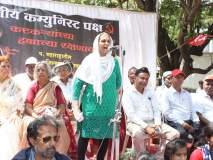 भारतीय कम्युनिस्ट पक्षातर्फे कोल्हापुरात धडक मोर्चा