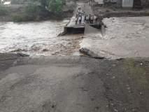 उपळीमधील पूल पुराने गेला वाहून