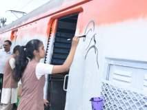 विद्यार्थ्यांनी रंगवलेली स्वच्छ भारत लोकल ट्रान्स हार्बर मार्गावर धावणार