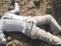 बुलडाणा जिल्ह्यातील व्यक्तीचा वसाली जंगलात संशयास्पद मृत्यू