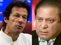 पाकिस्तानला लोकशाहीवर विश्वास व्यक्त करण्याची संधी