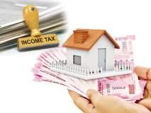 एक घर विकून दुसरं घर घेणाऱ्यांना मोठा दिलासा; ITAT च्या निर्णयामुळे वाचणार पैसा