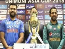 Asia cup 2018: कट्टर प्रतिस्पर्धी पाकचे आज भारताला आव्हान