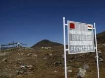 आता अरुणाचल प्रदेशमध्ये तणाव?; भारतीय लष्कराच्या पेट्रोलिंगला चीनचा आक्षेप