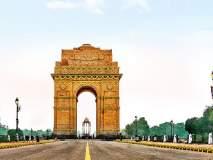 दिल्ली कुठली दूर ?