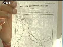 परीक्षेच्या पेपरमध्ये काश्मीर पाकचा तर अरुणाचलला दाखवलं चीनचा हिस्सा, भाजपाचा पं.बंगाल सरकारवर आरोप