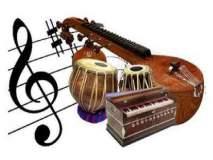 संगीताने जुळविले ते...