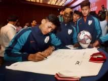 फिफा अंडर-17 वर्ल्डकपमध्ये खेळणारा भारताचा युवा फुटबॉल संघ