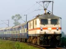 भारतीय रेल्वेबद्दलच्या 'या' रंजक गोष्टी तुम्हाला माहिती आहेत का?