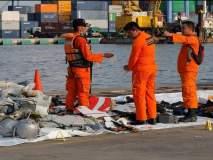 इंडोनेशिया : समुद्रातून मिळाले मानवी अवशेष