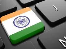 इंटरनेट स्पीडमध्ये भारतापेक्षाही पाकिस्तान सरस, श्रीलंकाही एक पाऊल पुढे