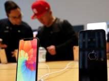 बाबो! कॉलेजच्या तरुणांनी असा लावला Apple कंपनीला ६२ कोटींचा चूना!