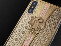 हा आहे 26 लाखांचा iPhone X, पाहा काय आहे या फोनमध्ये खास?