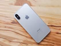 आयफोनची किंमत घसरली, बघा किती रुपयांना मिळणार