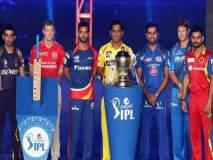 IPL 2018 Awards : आयपीएलने भारतीय क्रिकेटचे रूप पालटले